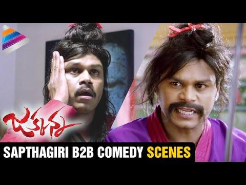 Sunil Jakkanna Telugu Movie | Sapthagiri Back to Back Comedy Scenes | Mannara | Telugu Filmnagar