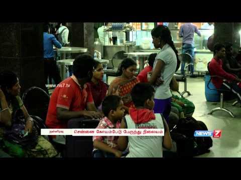 Night life at Chennai Koyambedu bus terminus | Neengal Urangum Podhu | News7 Tamil