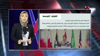 محطه امريكية تصنف اليمن ضمن أهم القصص الدولية خلال العام 2017م   السلطة الرابعة