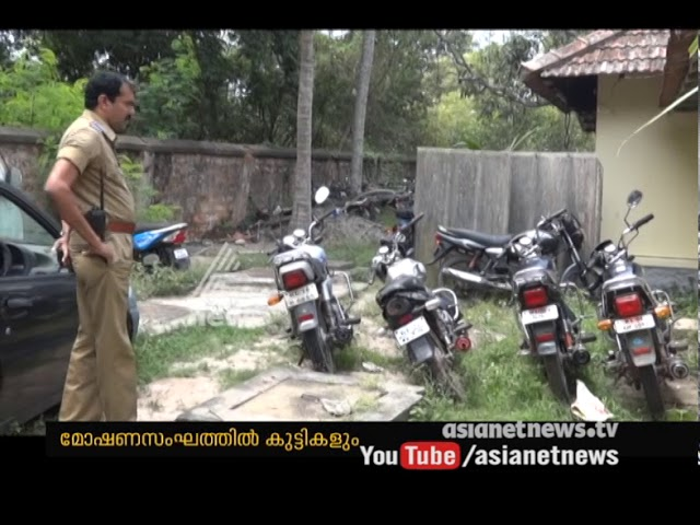 Including Children gang of robbers arrested in  Thiruvananthapuram | FIR 27 Aug 2017