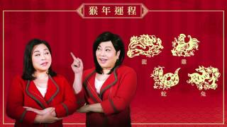 The Link 'CNY' DDB Group Hong Kong
