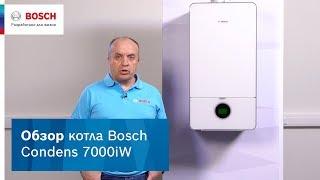 Обзор котла Bosch Condens 7000i W