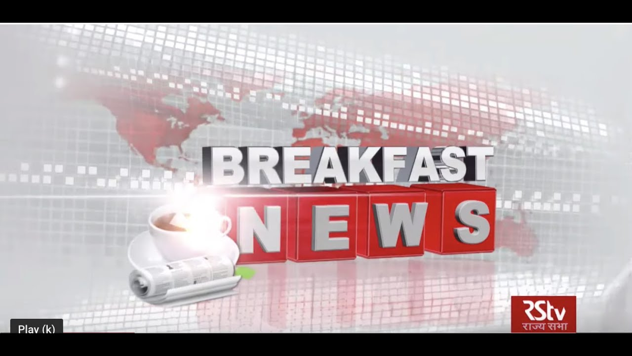 English News Bulletin | 9:30 AM | 14 July, 2020