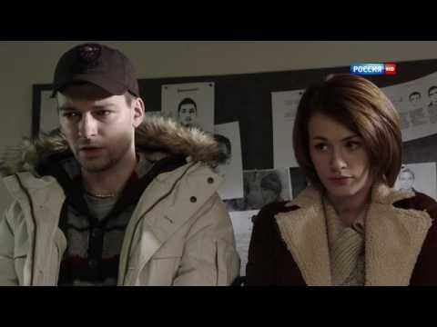 Принцип Хабарова, 6 серия, детективный сериал