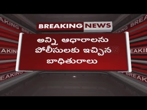 Ghazal Srinivas Massage Video | Exclusive
