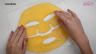 Гидрогелевые маски для лица Anskin Hydro Essence Gel Mask (Gold & Collagen)