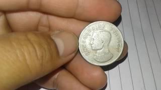 เหรียญ 1 บาทครุฑ  พ.ศ.2517 ราคาพุ่ง