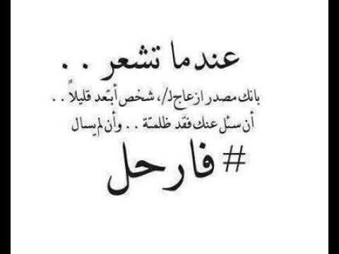 شعر حب قصير اشعار رومانسيه 11
