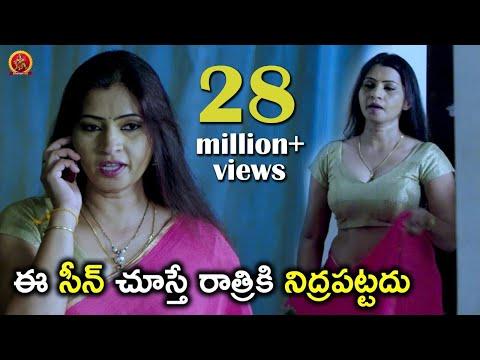 ఈ సీన్ చూస్తే రాత్రికి నిద్రపట్టదు - Latest Telugu Movie Scenes - Bhavani HD Movies