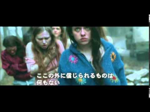『復讐少女』予告編(日本語字幕)