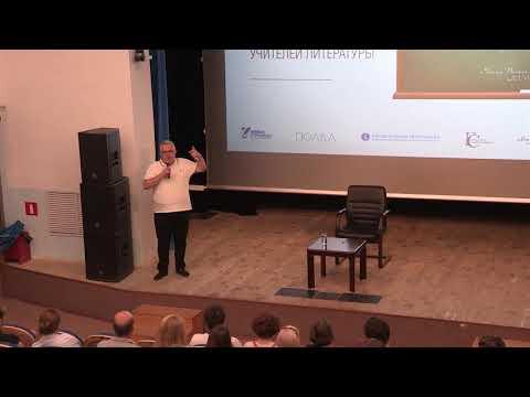 Юрий Сапрыкин: Страх перед литературой