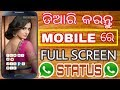 How To Make Full Screen Whatsapp Status In Odia | Pradhan Technical |
