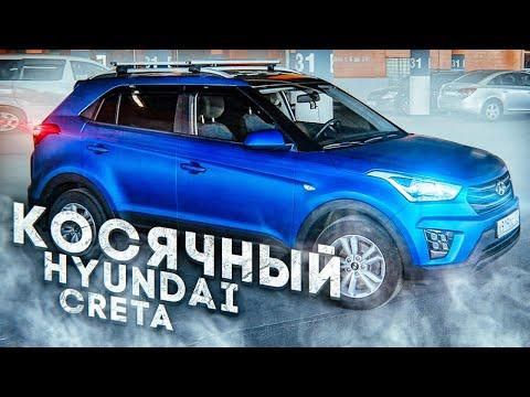 ВСЕ КОСЯКИ Hyundai Creta с пробегом. Ничего личного, просто мнение.
