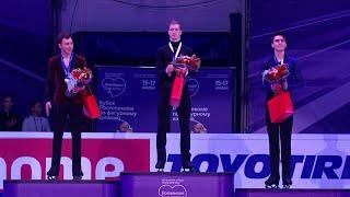 Церемония награждения. Мужчины. Rostelecom Cup. Гран-при по фигурному катанию 2019/20