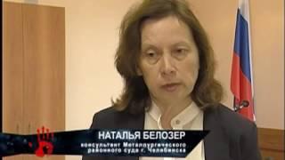 Парни, которые обманули банк на полтора миллиона рублей получили сроки
