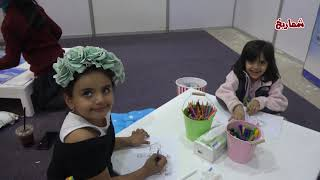 مهرجان   روح   الطفولة  (  الجولة الأولى )