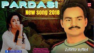 New Punjabi Pardasi  Sad Song | Heart Broken Pardasi Song 2018 | New Dukhi Song | Ik Pardasi Nu  |