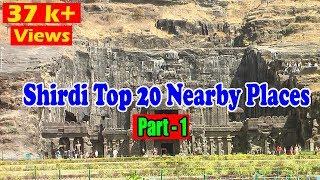 Top 20 Places nearby Shirdi | Nashik | Aurangabad [Hindi] Part- 1