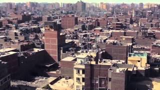 Cairokee  Ghareeb Fe Belad Ghreeba  ft Abd El Basset Hamouda     غريب في بلاد غريبة