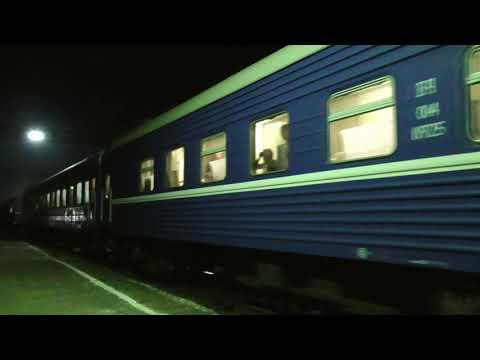 прибытие 2ЭС4К-124 с поездом №302 Адлер Минск
