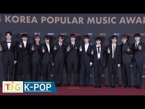 Wanna One(워너원)  2018 대한민국대중음악시상식(2018 KPMA) 레드카펫 [통통TV]