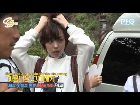 [Vietsub] To The Beautiful You ( For You in Full Blossom ) - Making Film [S-Planet & PFG]