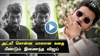 Atlee Next Mass Movie Secret Reveals | Thalapathy Vijay 4th Time Team | AR Murugadoss