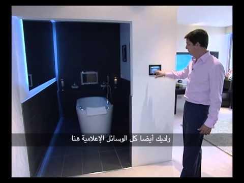 Platinum Vision: Smart Home Technology - صدى الاعمال: بلاتينيام فيجن , تكلنوجيا المنزل الذكي