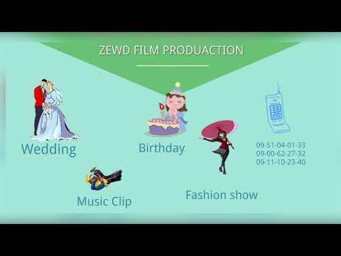 Ethiopian best films promotion   zewd film production for Ethiopia