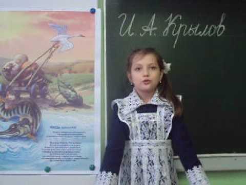 Изображение предпросмотра прочтения – ЭвилинаКузнецова читает произведение «Лебедь, Рак и Щука» И.А.Крылова