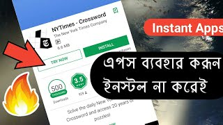 How to use apps without installing - Instant apps - Bangla
