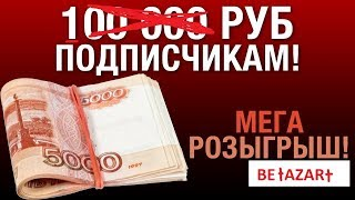 Шокирующая правда о стримерах и казино - VITUS, ANONYMOUS, LUDOJOP (18+)