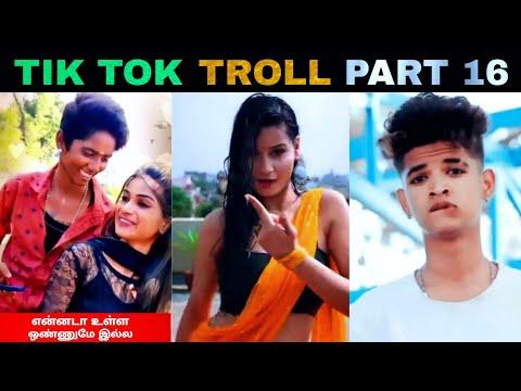 Download Tik Tok Troll Part 16   Reels Troll   Moj Troll   Viral Memes   Dora Bujji Troll
