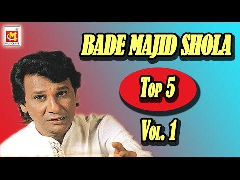Bade Majid Shola Top 5  Qawwali Song Vol.1|| Super Hit Qawwali || Musicraft
