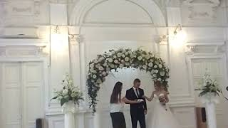 Свадьба моих детей Николая и Алины