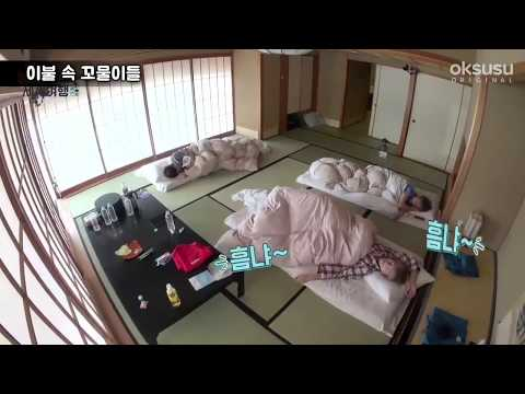EXO CBX All Sleeping Moments.
