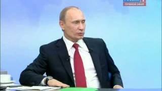 Сотников и Путин