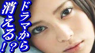 柴咲コウ大ピンチ!! よろしければチャンネル登録をお願いいたします!...