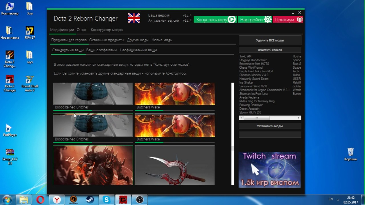 framework about dota game Today we are announcing the dota 2 reborn beta, which brings with it a new interface, new engine, and custom games everything in the dashboard has been redesigned utilizing a new ui framework and the engine that powers the game.