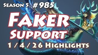 skt t1 faker nami support with cpt jack varus na lol soloq highlights