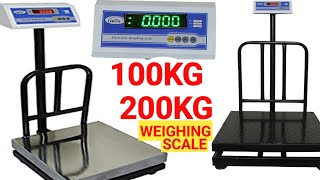 200kg /100kg weighing scale best for your shop| platform type aur size of platform | himguard Elect.