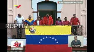 Venezuela: Maduro breaks off diplomatic and political relations with US Subscribe to our channel! rupt.ly/subscribe Venezuelan President Nicolas Maduro broke off diplomatic relations with the United States during an announcement ...