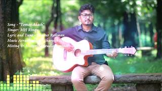 Tomar Akash | Mh Rinqu | Audio Song |Romantic Song| Bangla New Song 2017