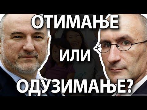 'Država dnevno oduzme troje dece !'  - dr Zoran Milivojević, dr Miša Đurković i dr Miloš Stanković