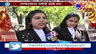 Ahmedabad: Reaction of female lawyers of Gujarat High court ahead of Loksabha Elections 2019 -Tv9