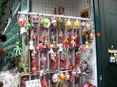 Sights & Sounds of China - A Beijing Hutong Toy Shop...