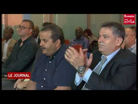 CONFERENCE DE PRESSE ANNONCE SALON ELEC EXPO ABIDJAN 2018