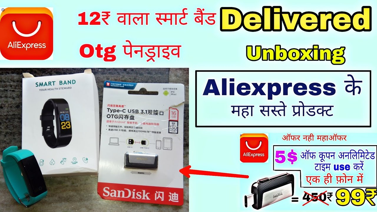 UNBOXING} Sabse Sasti Unboxing  Aliexpress Cheapest Ever