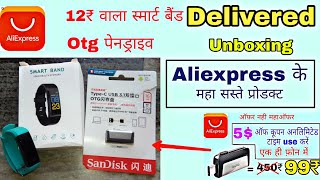 {UNBOXING} Sabse Sasti Unboxing. Aliexpress Cheapest Ever Products Delivered To Me. Real or Fake?