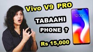 Vivo V9 PRO - TABAAHI PHONE at Rs 15,000 ?